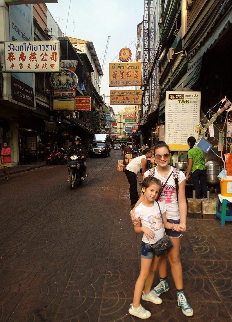 12 Film per famiglie in viaggio: Agosto